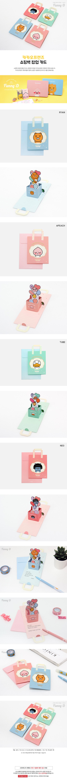 카카오프렌즈 쇼핑백 팝업 기프트 카드 - 카카오프렌즈, 2,500원, 카드, 디자인 카드